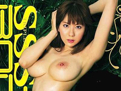 ebod00238 『AV女優・麻美ゆま』Hカップ巨乳美女アダルト女優の複数セックスプレイ&潮吹き&ノーカット