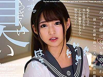 h_585mdtm00632 『AV女優・渚みつき』変態Bカップの美乳の可愛いJKが中年オヤジと中出し性交!