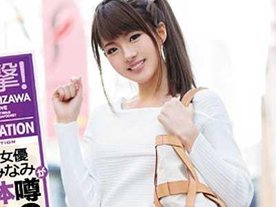 ipz00979 『AV女優・相沢みなみ』Dカップ美乳の可愛いアダルト女優が風俗嬢になってエロテクでお客を絶頂