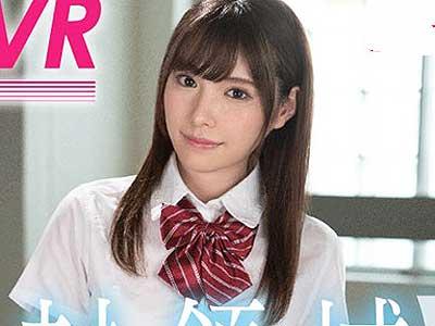 sivr00059 『AV女優・橋本ありな』太ももと美尻の可愛いCカップ美乳JKのニーソックス足技