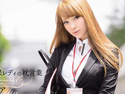 snis00300 『AV女優・ティア』Hカップ巨乳の美女生命保険セールスのOLが男性を誘惑&契約獲得