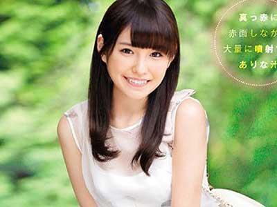 snis00735 『AV女優・橋本ありな』Cカップ美乳の可愛いアダルト女優が潮吹き・放尿