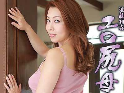 venu00094 『AV女優・風間ゆみ』Gカップ巨乳の美女熟女の母が息子の初チンポ挿入